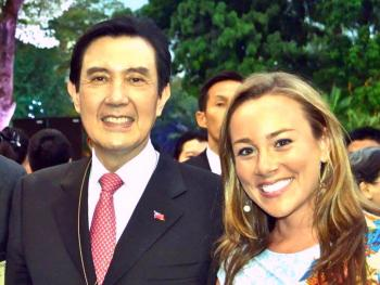 Ma Ying-jeou, President of the Republic of China, and ASU alum Aubrey Doyle