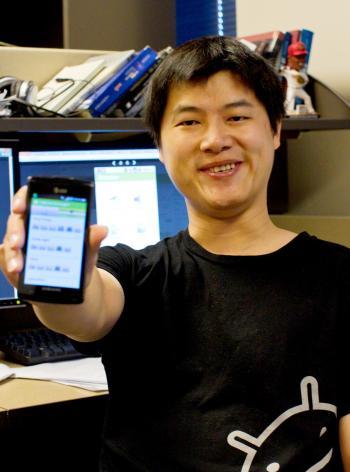 Eventor app Yunsong Meng
