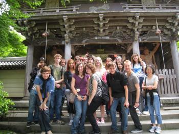 Miyajima Daishooin Temple Gate