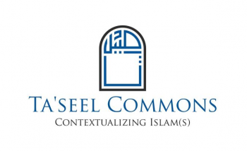 Logo for Ta'seel Commons