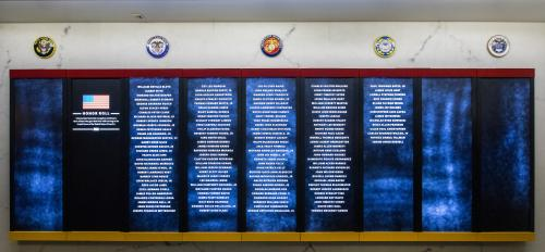 Memorial Wall in the MU