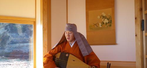 Tsutomu Arao