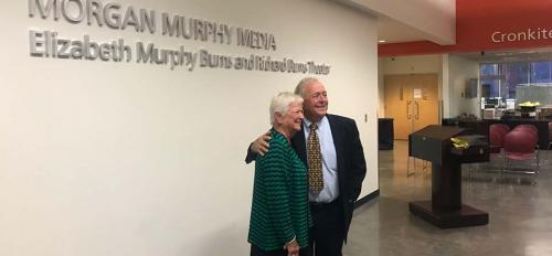 Murphy Burns Theater