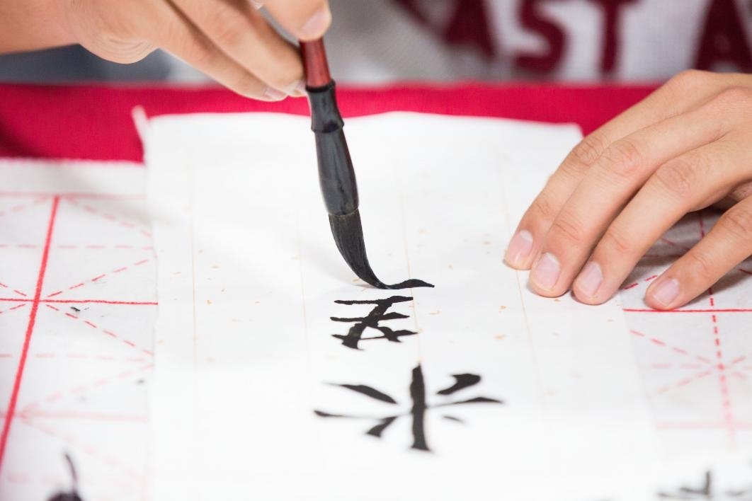 Painting Chinese words