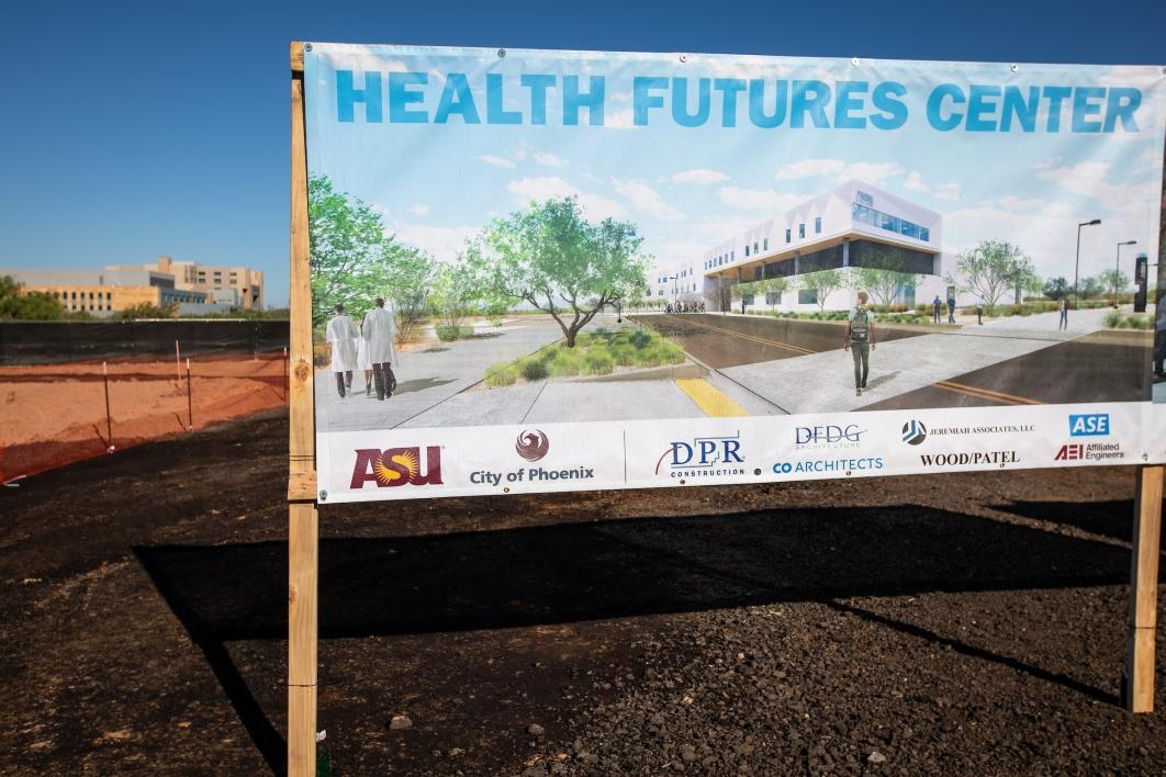 artist rendering of health futures center