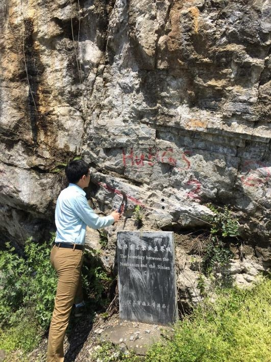 Zhang sampling Ediacaran carbonate rocks in Three Gorges area, Hubei Province), People's Republic of China.