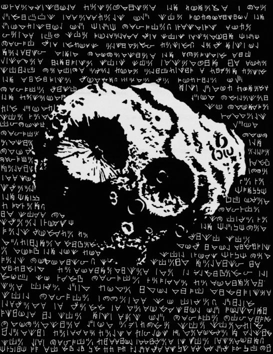 Ad Asteroid artwork by Janani Lakshmanan, part of the NASA/Psyche Inspired Program