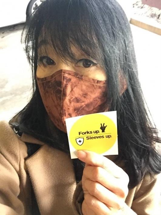 Tamiko Azuma