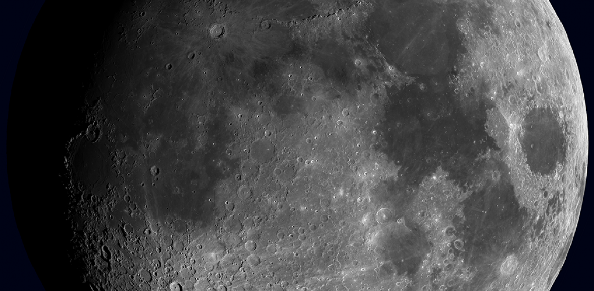 Image of the moon taken by an ASU space camera