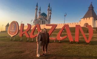 Danielle McNamara in Kazan