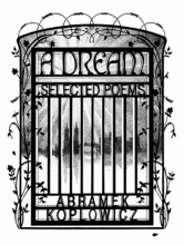 "Title page of ""A Dream"" featuring a drawing of a city seen though a gate Kelly Houle"