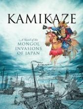 Kamikaze book cover