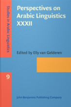 Cover of Perspectives on Arabic Linguistics XXXII edited by Elly van Gelderen