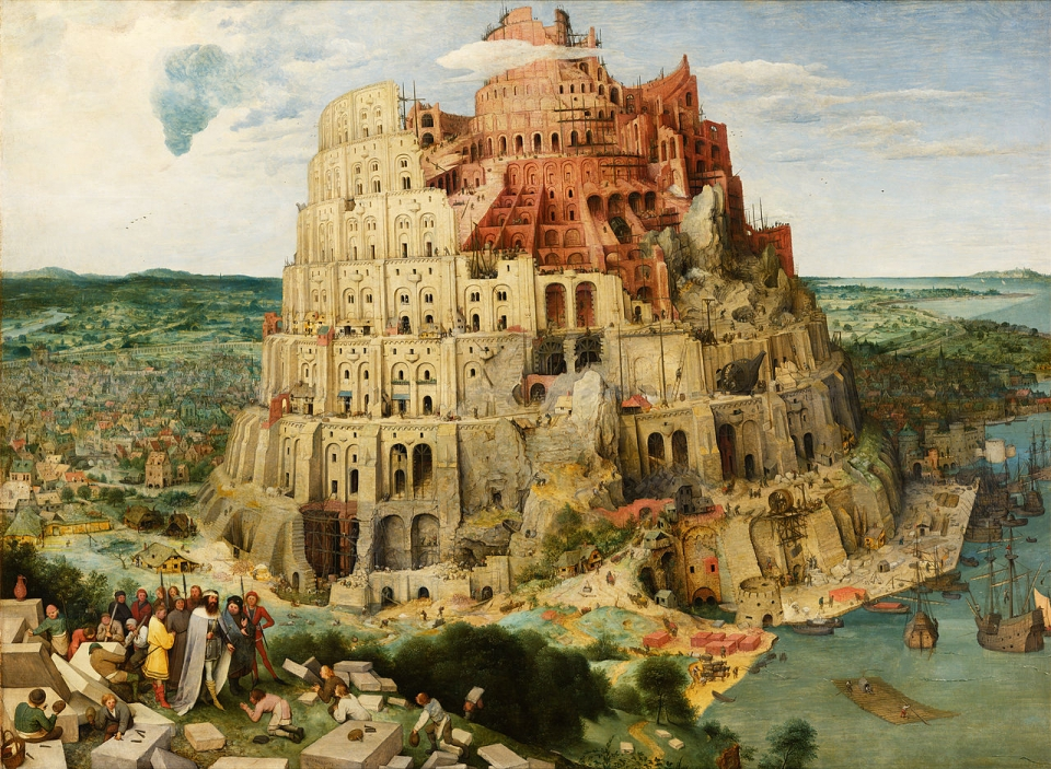 """Image of """"The Tower of Babel"""" by Pieter Bruegel the Elder (1526/1530–1569), oil on panel, collection of Emperor Rudolf II in Kunsthistorisches Museum, from Wikimedia Commons"""