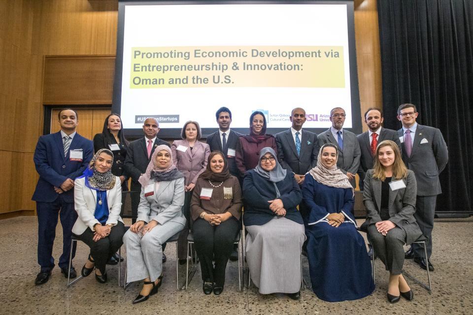 omani conference