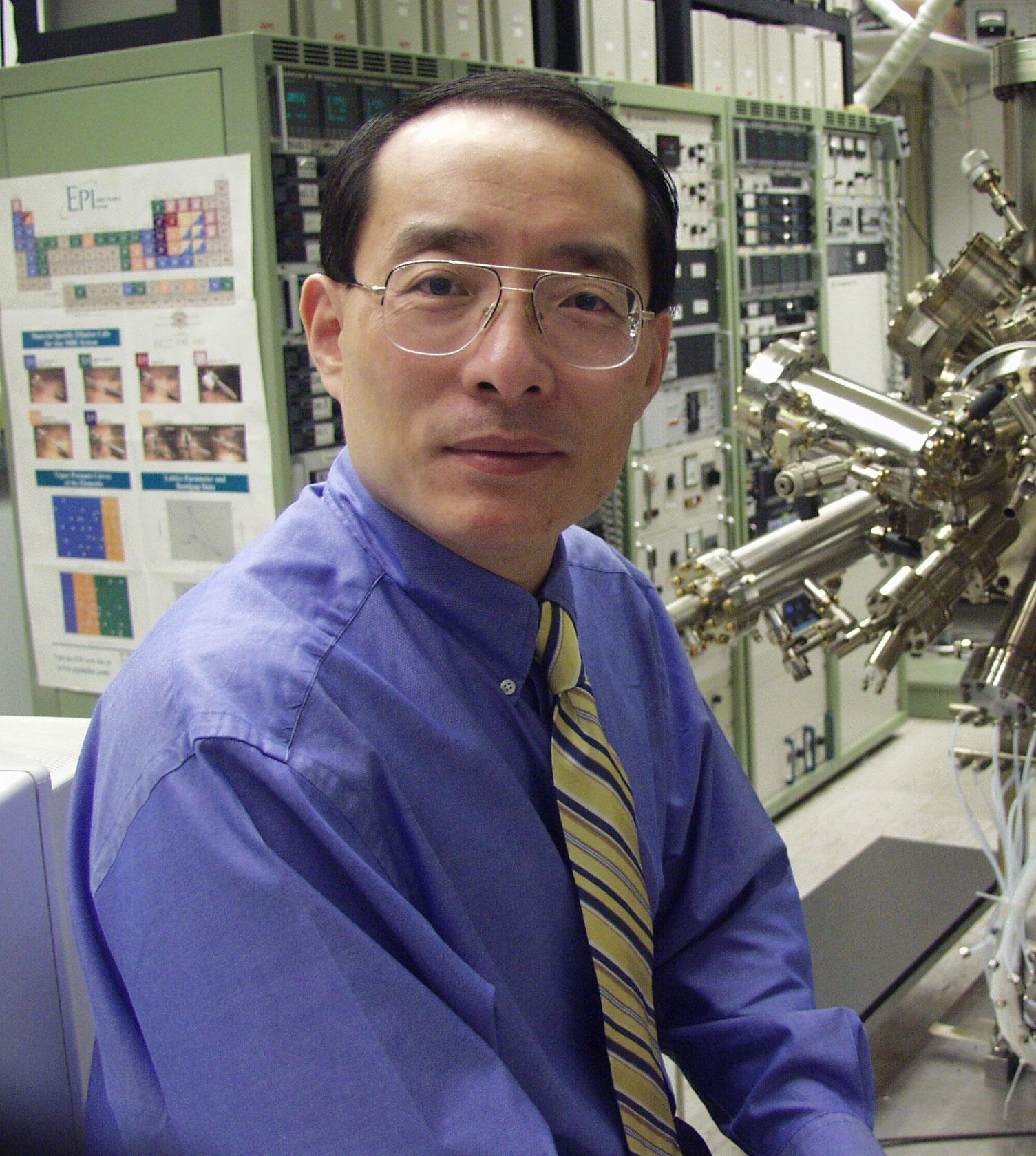 ASU electrical engineering professor Yong-Hang Zhang