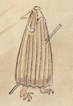 cyclopic creature resembling an umbrella